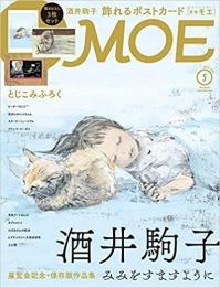 Moe_20210404075301